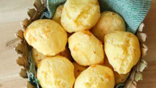 pao de queijo brazilian cheese bread hilah cooking
